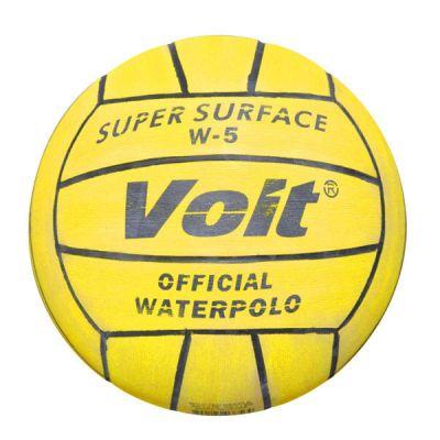 Voit Water Polo N5 Su Topu Sarı