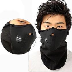 Pozitif - Motorcu Yüz Boyun Koruyucu Maske